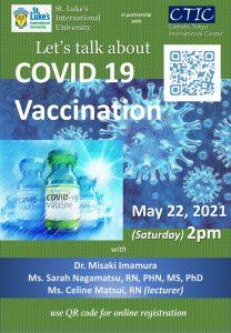 health-seminar-poster-1